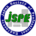 Japan Society of Professional Engineer